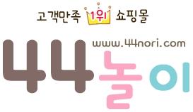 [44놀이] 허벌라이프후기/허벌라이프다이어트성공후기/-10kg감량후기/